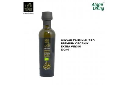 Al Ard Premium Extra Virgin Olive Oil 100ml x 12 botol (1 ctn)